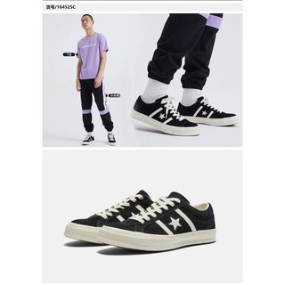 Japanese CONVERSE JACK STAR STAR&BARS J SUEDE JACK one star series retro vulcanized shoes
