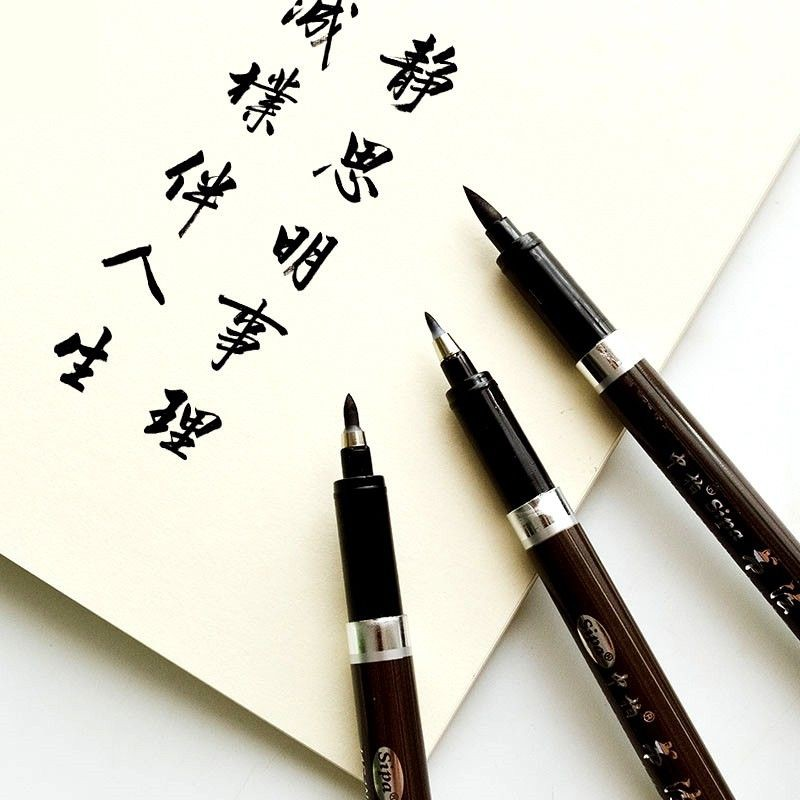 木制 中楷 / 大楷 / 小楷 毛笔 狼毫毛笔 Calligraphy Horse Brush