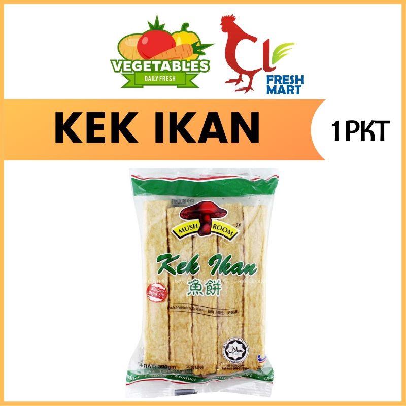 Fish Cake / Kek Ikan (300g per pack) HALAL