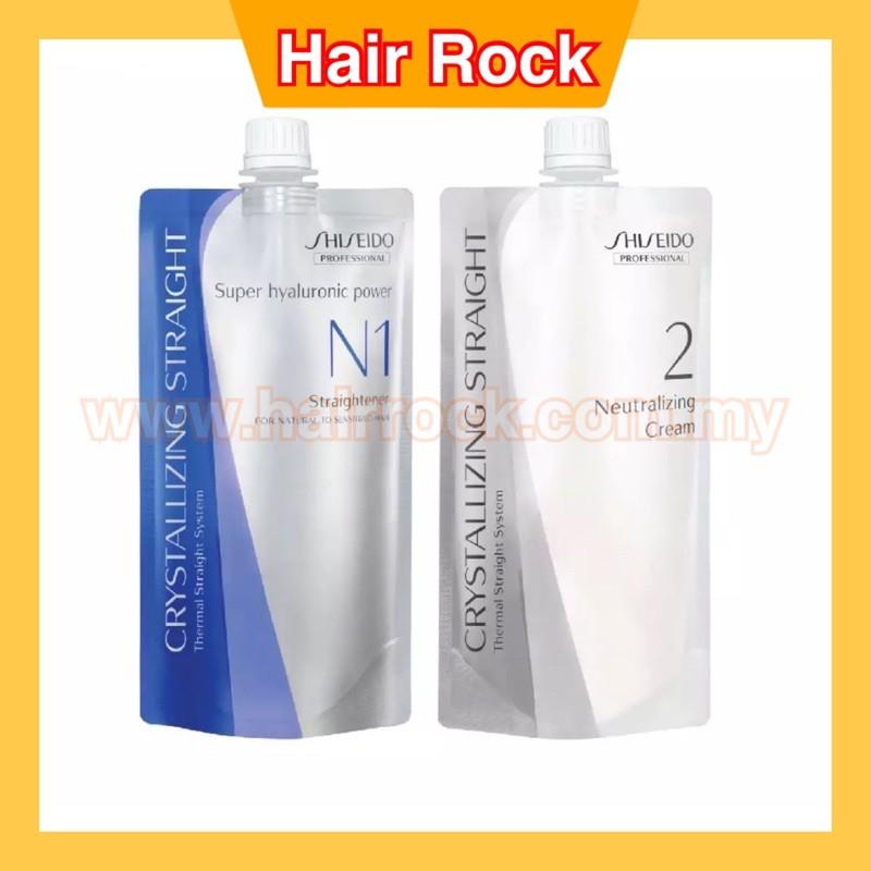 Shiseido Professional Crystallizing Straight N1 + H2 Hair Straightening Cream