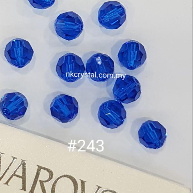 3c8f20698f8d8 Swarovski Crystal Beads Round 5000 8mm 1pcs