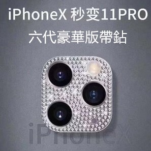 Apple X/xsmax Seconds Change Iphone11 Promax Lens Ring Xr