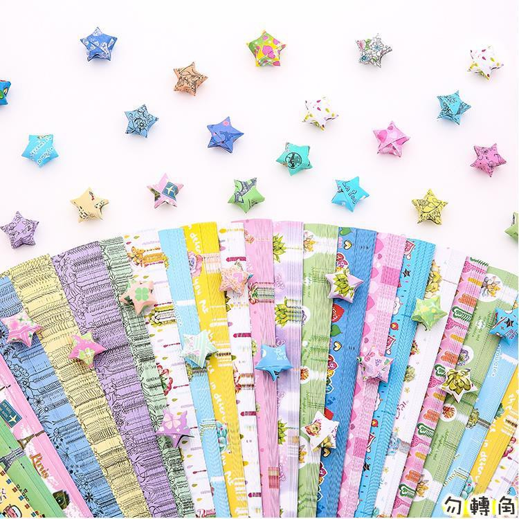 Colorful origami lucky stars Stock Photo by StepanPopov | PhotoDune | 750x750