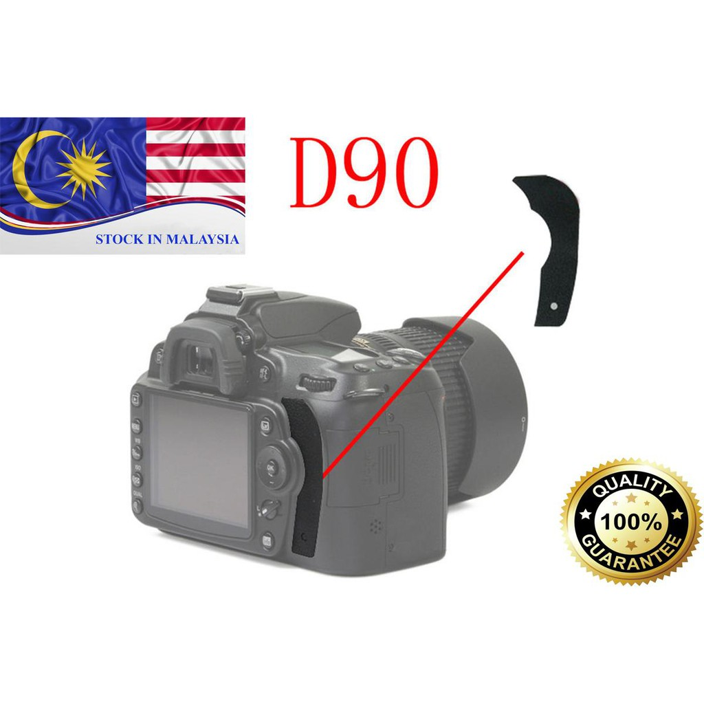 NIKON D90 REAR GRIP RUBBER COVER NEW REPAIR PART (Ready Stock In Malaysia)