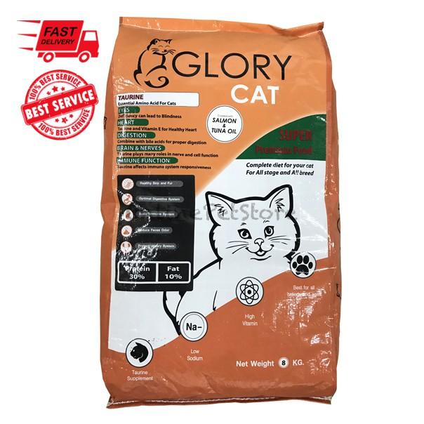 Cat food ...