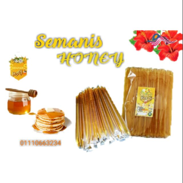 SEMANES HONEY (20, 50,100 stick)