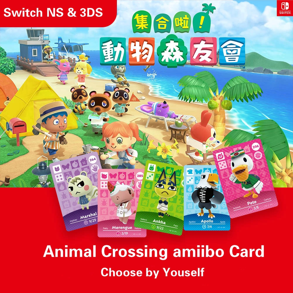 Animal Crossing Amiibo Card Nintendo Switch Card Collection Rv Card Nfc Card Sanrio Amiibo For Ns 3ds Animal Crossing 1pcs Shopee Malaysia
