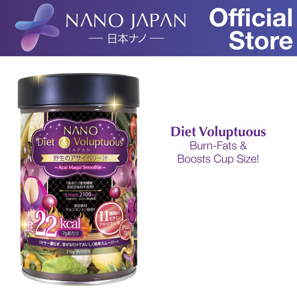 Nano Diet Voluptuous [Fats Burn/Bust Lifting] 210g