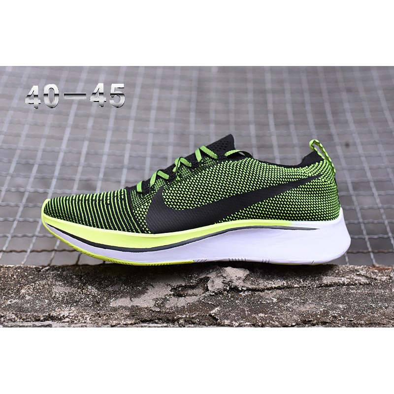 nike air max zoom flyknit