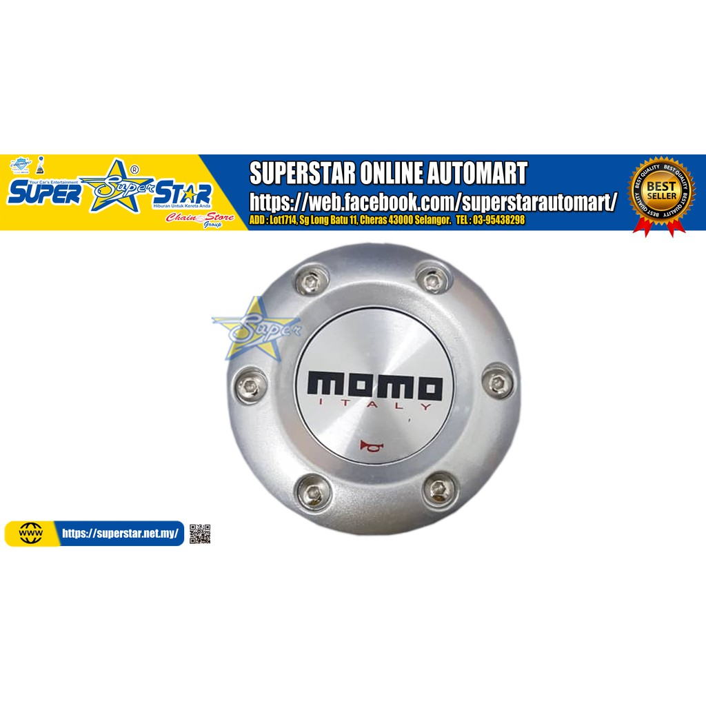 Momo Silver Horn Button Steering Wheel Hub Cap(Plastic)