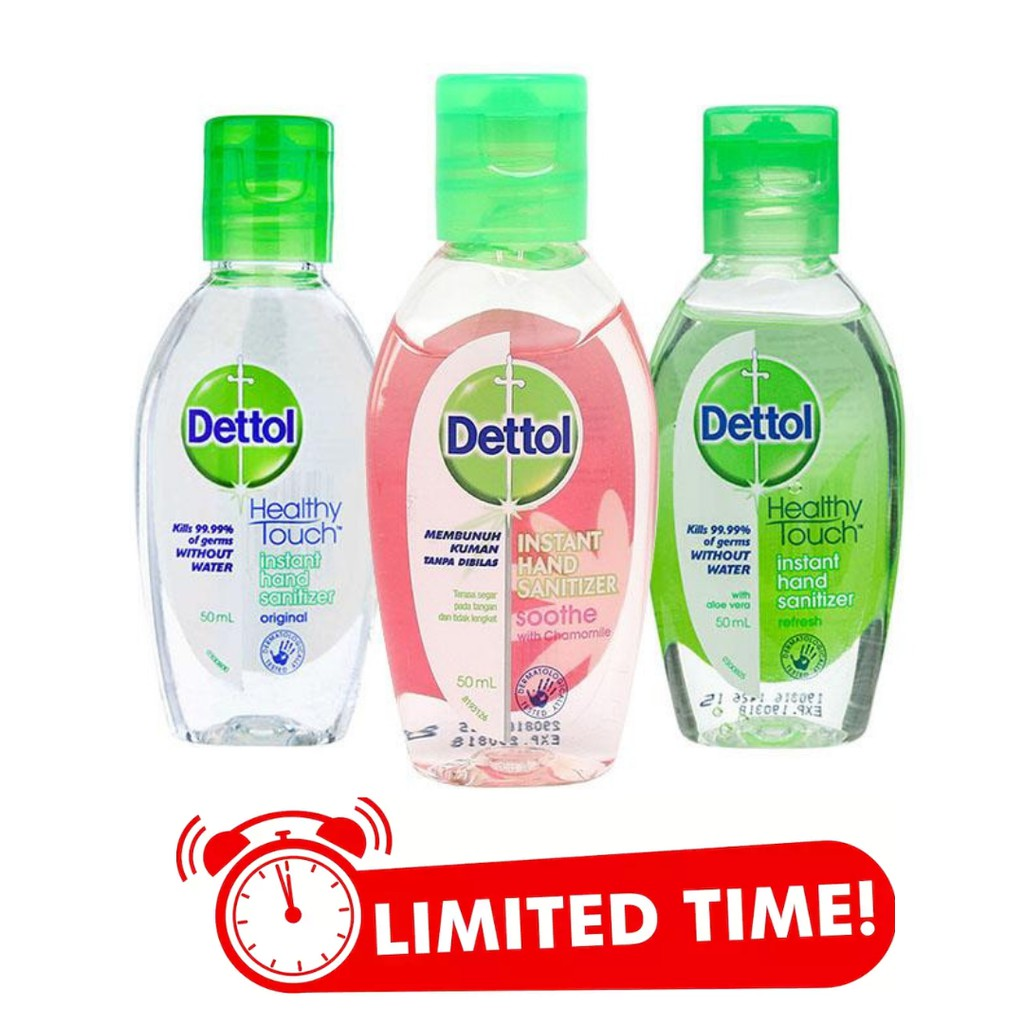 Dettol Anti Bacterial Hand Sanitizer 50ml With Bag Tag Shopee Wash Sensitive 200 Ml Pouch 2 Pcs Malaysia