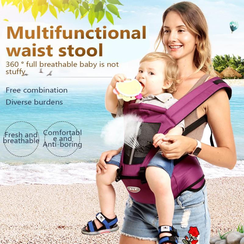 9928d9e526c Multifunctional Baby Carrier Front Back Adjustable Kids Hip Seat Sling  Backpack