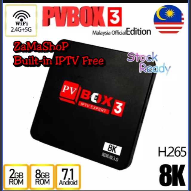 PVBOX 3 Smart TV BOX android 2G 8G WIFI 5G + 1000Channel HD + VOD Free IPTV