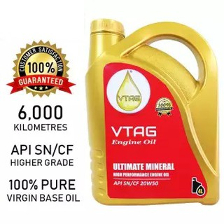 VTAG Ultimate Mineral SAE 20W50 Engine Oil - 4 Litres [With