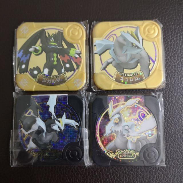 Pokemon Tretta Z2 set Zygarde Kyurem Black Kyurem White Kyurem