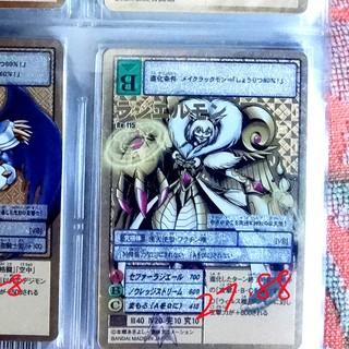 Digimon Digital Monster ƕ¸ç¢¼å¯¶è² ƕ¸ç¢¼æš´é¾ ō¡ Tcg Trading Card Game Single Card Sell Part 3 34 Final Shopee Malaysia Card game digimon figure rearise tcg. digimon digital monster 數碼寶貝 數碼暴龍 卡 tcg trading card game single card sell part 3 34 final