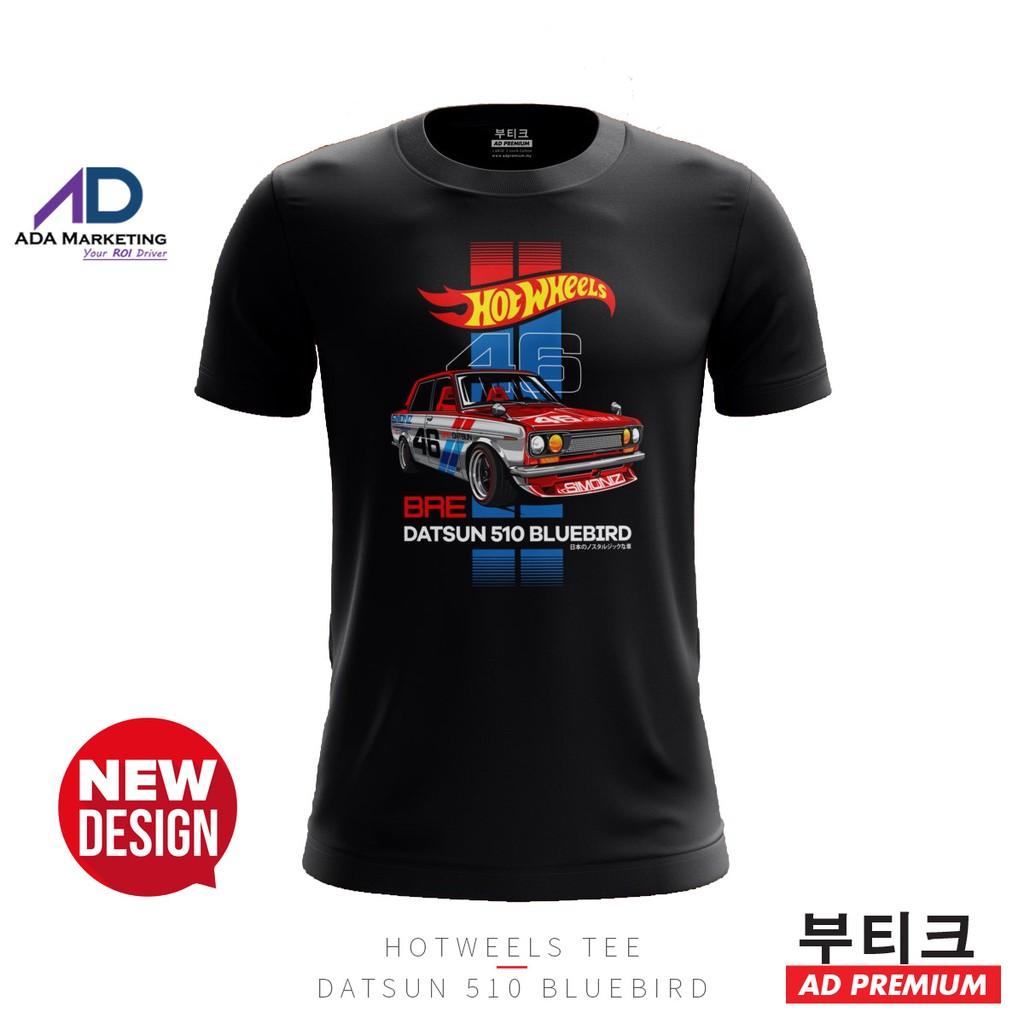 New mclaren sports car logo Cool T-Shirt Multicolor S-4XL