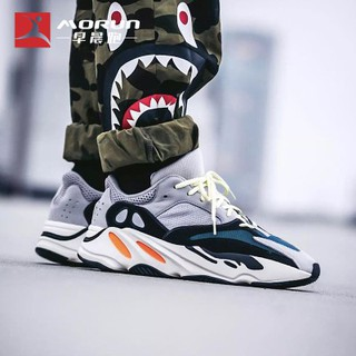 best loved 64bcd 902b1 READY STOCK】Adidas Yeezy 700 Runner Boost running shoes for ...