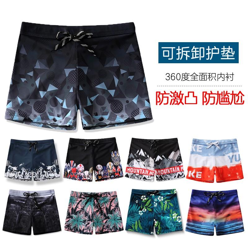Men's swimming trunks羽克泳褲男防尷尬平角游泳褲男士速干寬松泳衣男款溫泉沙灘游泳衣