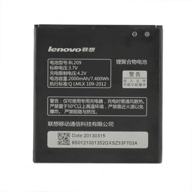 Battery For LENOVO A820 (BL197)