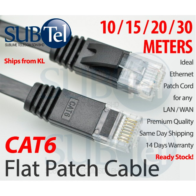 CAT6 Flat Patch Cord LAN Cable Gigabit Ethernet 10G RJ45 UTP 10M 15M 20M  30M 10 15 20 30 meters PREMIUM QUALITY