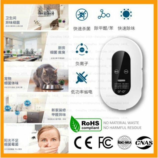 Air Purifier Sterilizer Antibacterial Odor Removal Ozone Disinfection Machine
