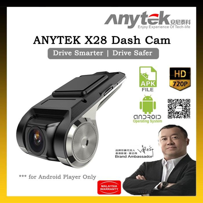 Anytek X28 🔥 WDR HD Car DVR Plug-in Dash Cam (for Android Car Monitor  Player Only)