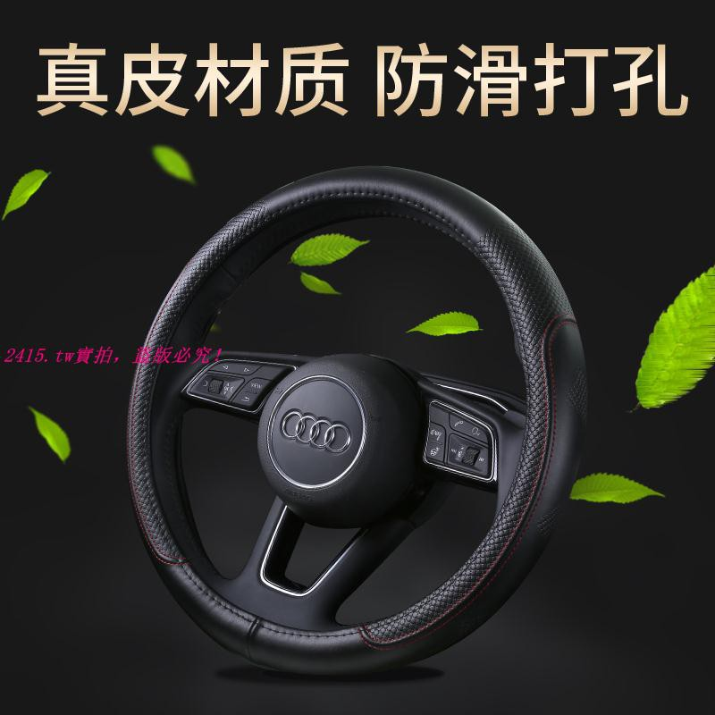 leather steering wheel cover four seasons