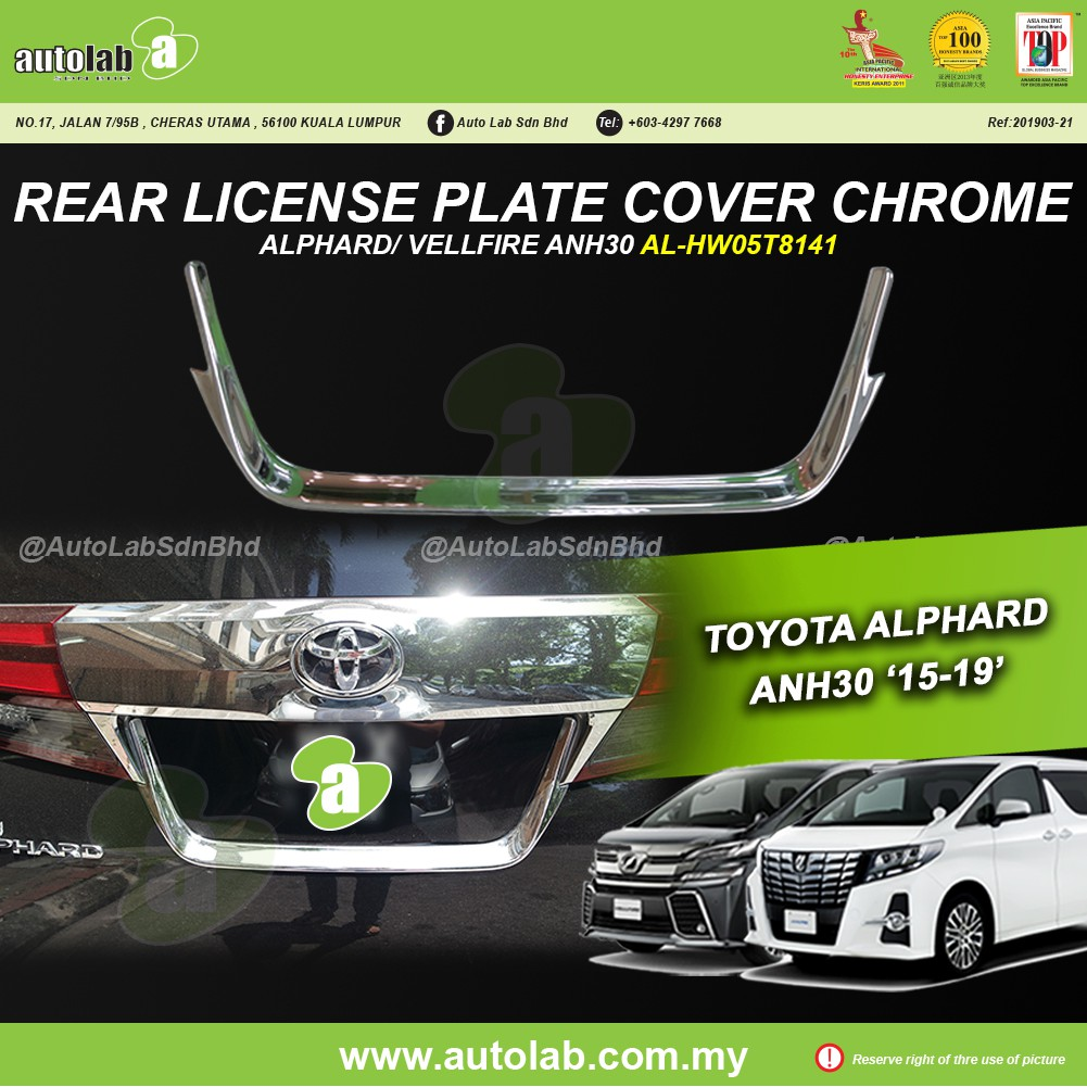Rear License Plate Cover Chrome - Toyota Alphard ANH30 2015-2019