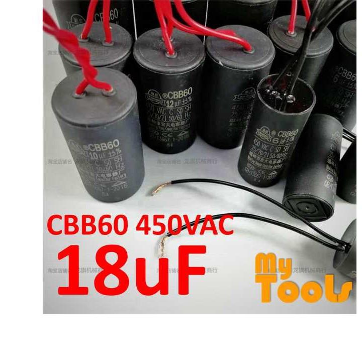 70uf Wired Capacitor CBB60