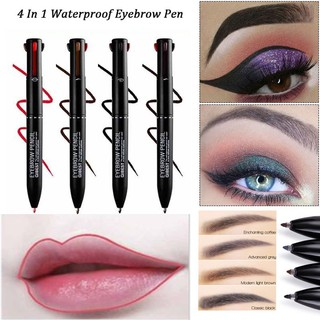 4 In 1 Brow Pencil Tool Eyebrow Pen Makeup Lip Liner Pencil Sweat-proof  Cosmetic