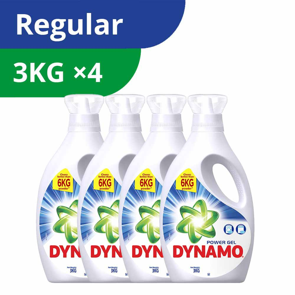 4 X Daia Excellent Washing Power Colour Shield 125g Shopee Malaysia Softergent Violet