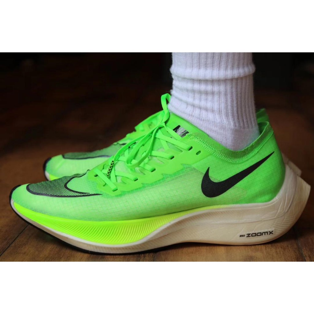 bosque James Dyson En detalle  Nike ZoomX Vaporfly Next% Marathon Running Shoes AO4568-300 This next% and  the last 4% shoe is the biggest difference | Shopee Malaysia