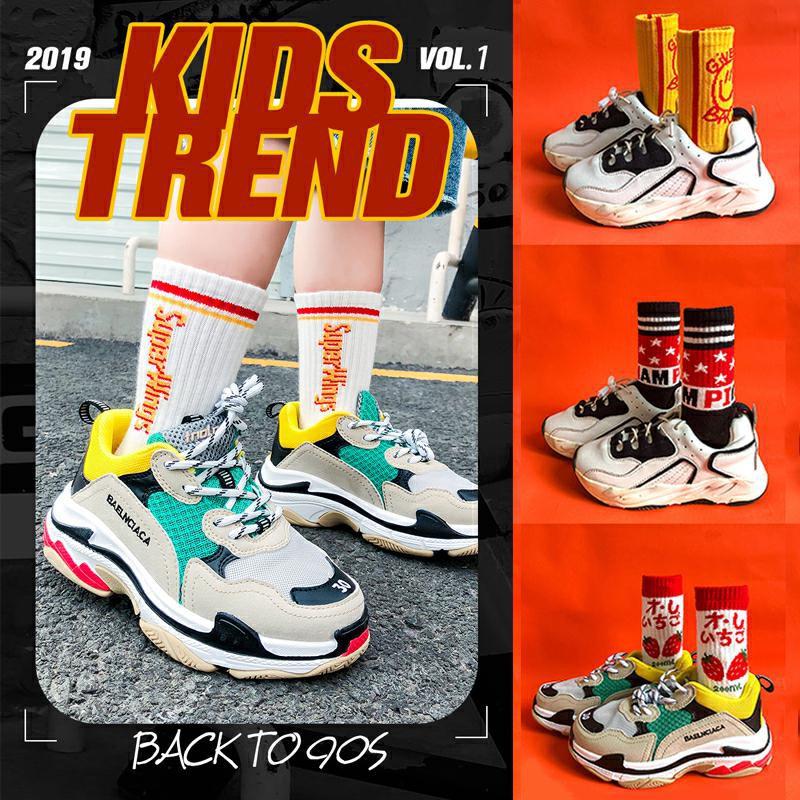 Double Skate Ballet Girl Unisex Funny Casual Crew Socks Athletic Socks For Boys Girls Kids Teenagers