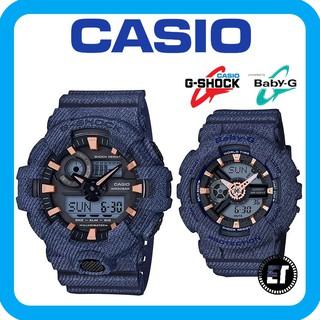 b37f65cf71967 (2 YEARS WARRANTY) CASIO ORIGINAL G-SHOCK GA-700DE-2A BABY-G BA-110DE-2A1  COUPLE