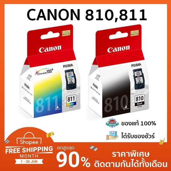 หมึก Canon 810 (ดำ) Canon 811