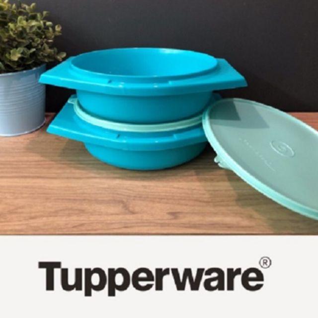 Tupperware Turquoise Joy Keeper Round Server (2pcs) 1.8L