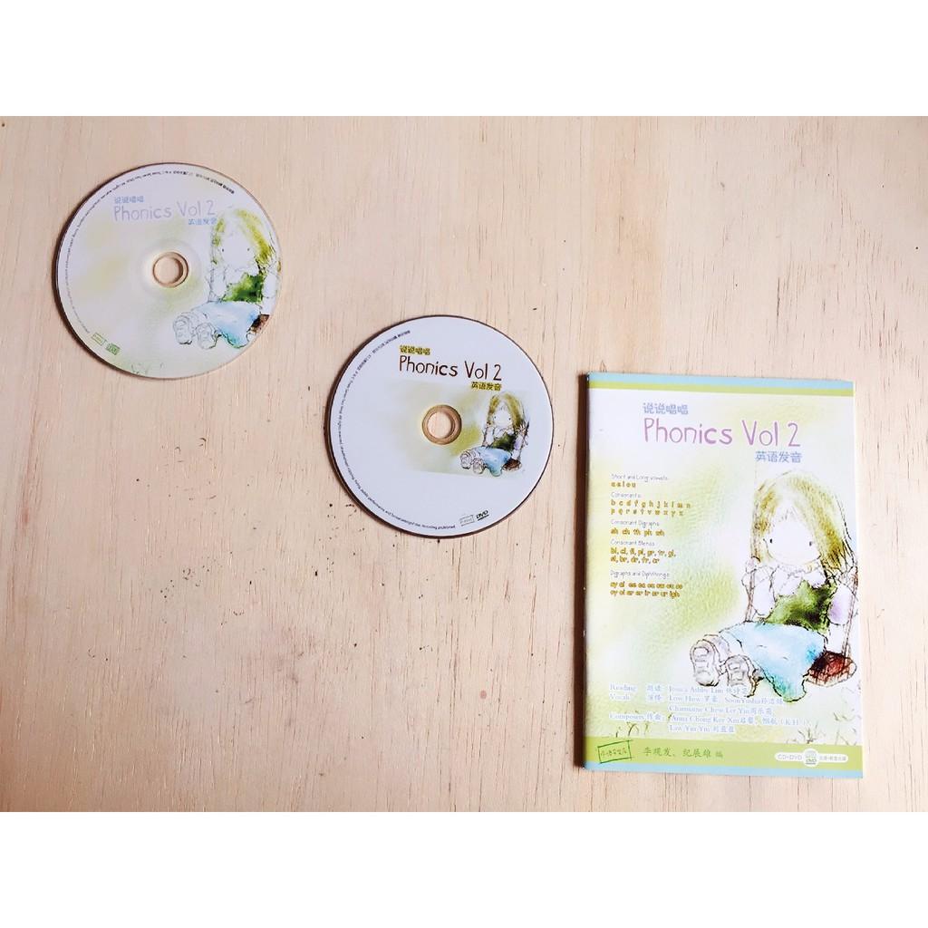 英语发音系列 《Phonic 1》《Phonic 2》 《Tongue Twister》CD+DVD