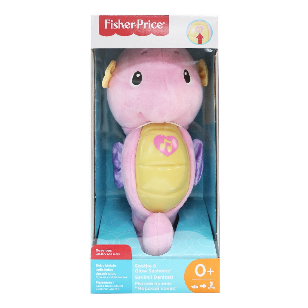 Fisher Price Infant Soothe N Glow Seahorse WBE DGH83