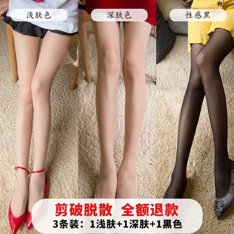 e7100d9cd ProductImage. ProductImage. ☜✷Stockings Women's spring and autumn thin ...