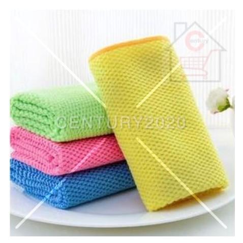 RIMEI Kitchen Dish Cleaning Wash Towel Lint-Free 25CMx25CM 4pcs