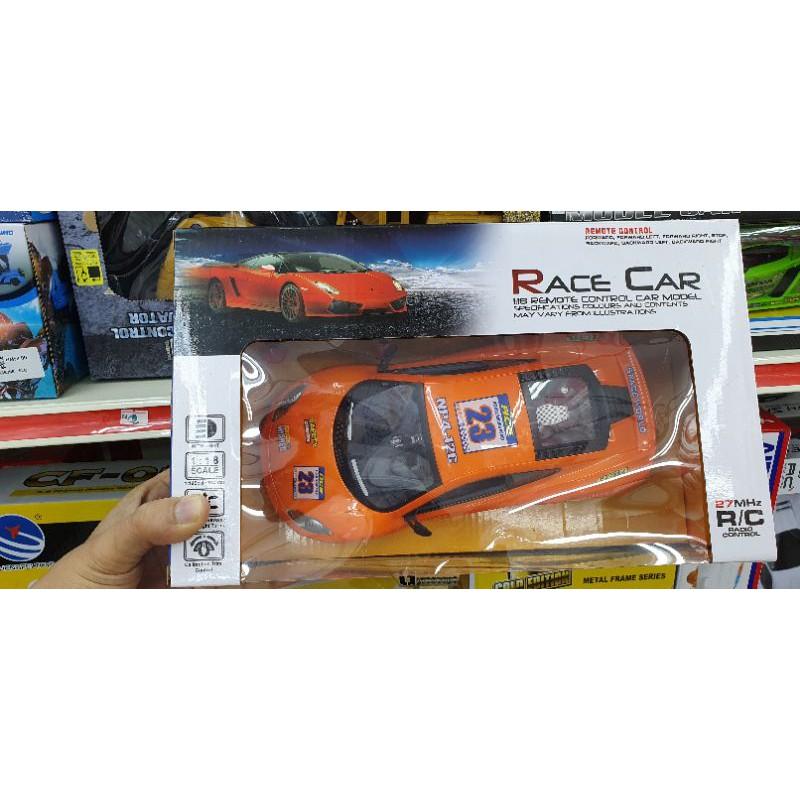 kids sports car Races Super car remote control car for kids