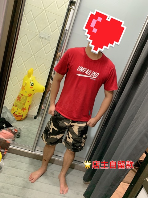 [M~7XL]Men's Clothings casual five-point camouflage shorts 男款休闲五分迷彩短裤