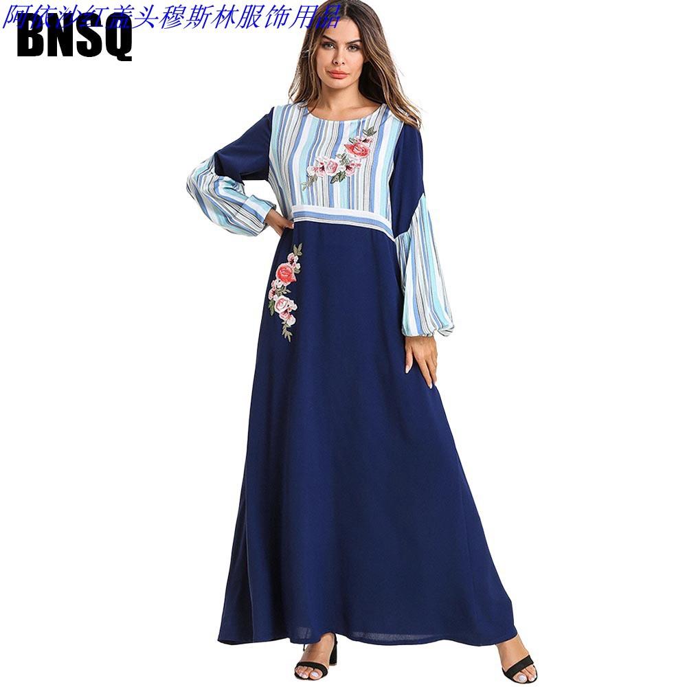9347781614b4c Shop dubai dress - Muslimin Wear Sales and Deals Online - Muslim Fashion  Jun 2019 | Shopee Malaysia