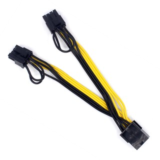 18AWG PCI-E Graphics Card Modular Power Cable 8pin to Dual