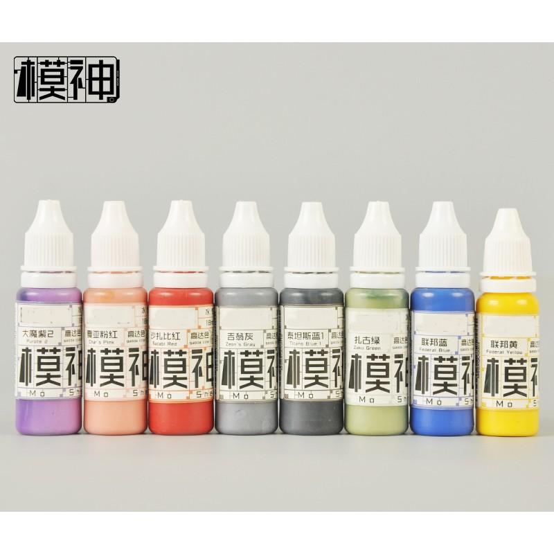 MOSHEN Acrylic Paint Gundam Colour[180-199]