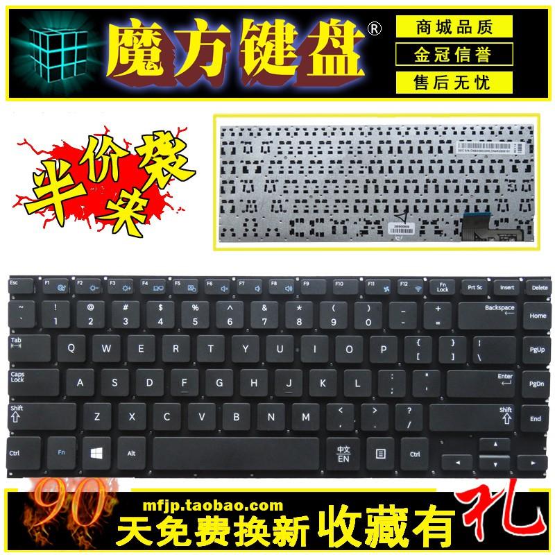 L Samsung NP530U4B 530U4C 535U4C 520U4C 532U4C 535U4B keyboard 535U4X