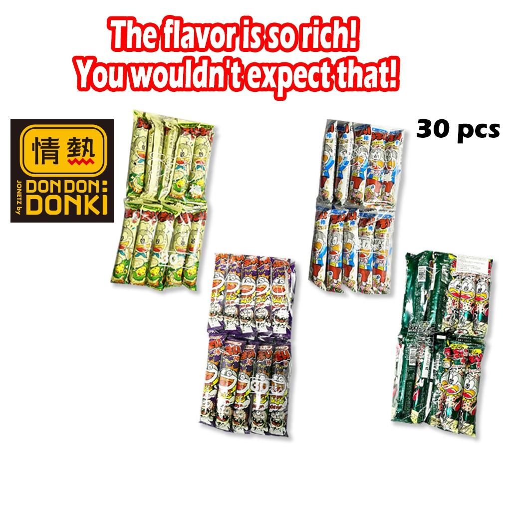 DONKI] Umaibo Corn Japan Snack 180g | Shopee Malaysia