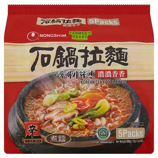 Halal Korea Nongshim Claypot Ramen [Cup/Bowl/Pack] 韩国农心石锅拉面 [杯面/碗装/包装】Claypot Ramyun Instant Noodle