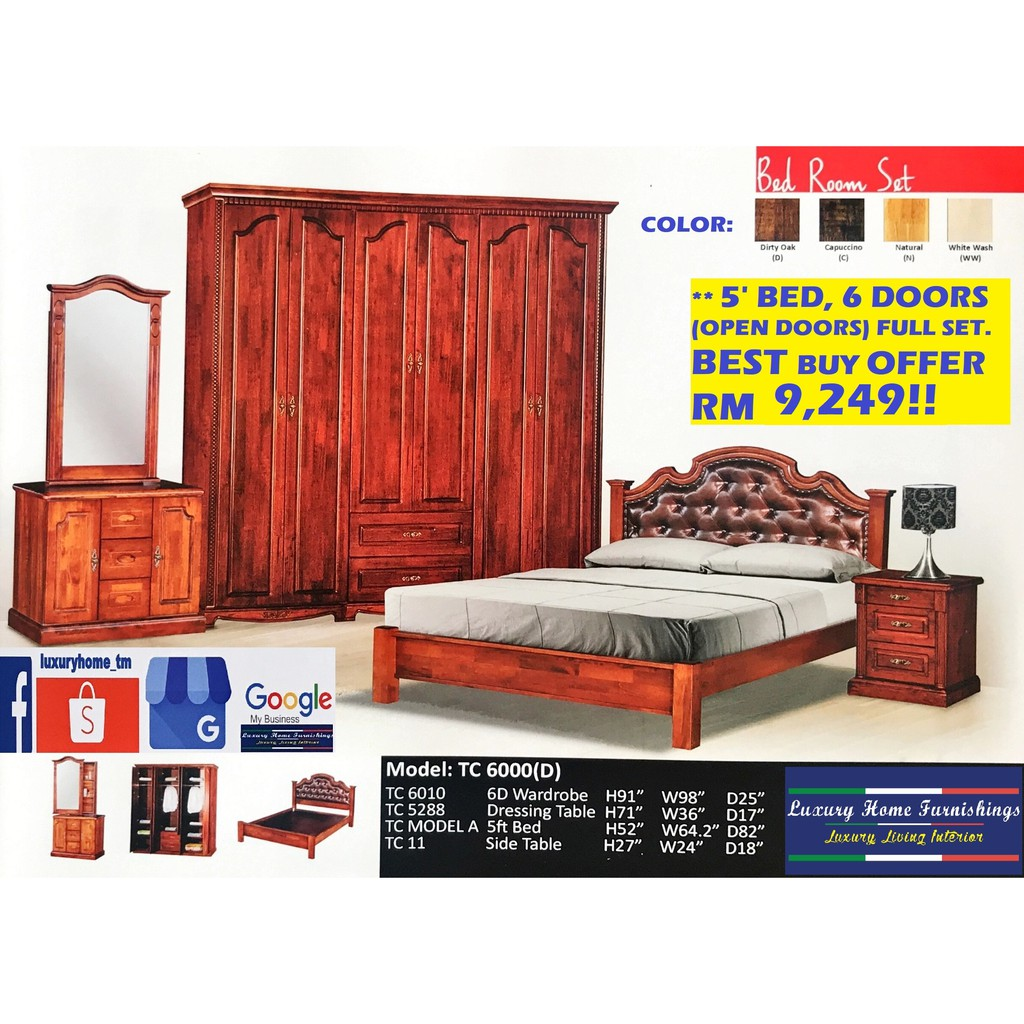 BED ROOM SET COLLECTION B